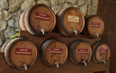 Бесплатный мастер-класс «Абхазские крепкие напитки»